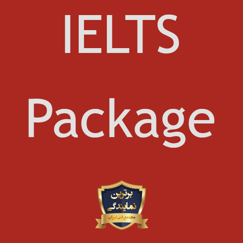 IELTS Package