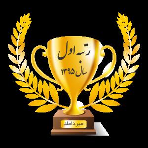 برترین نمایندگی مجتمع فنی تهران