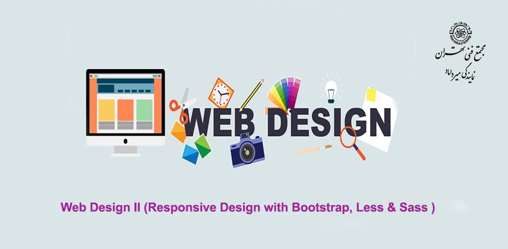 آموزش وب دیزاین Web Design II