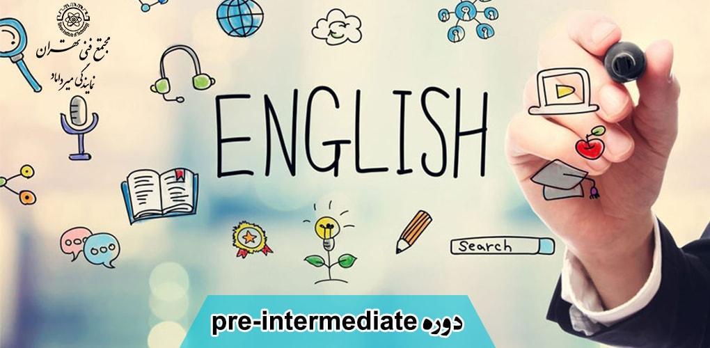 آموزش Pre-Intermediate