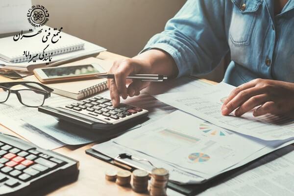 آموزش حسابداری و علوم مالی