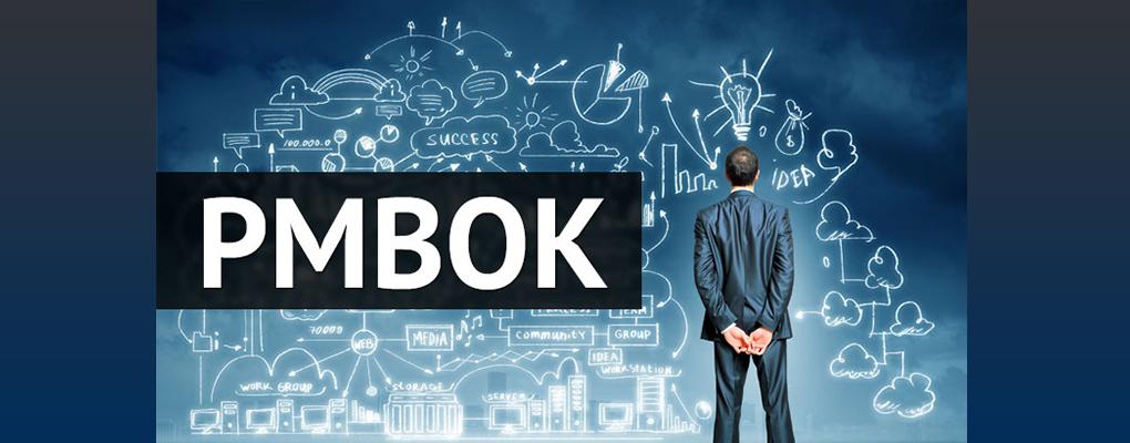 مدیریت پروژه واستاندارد PMBOK6 پم باک