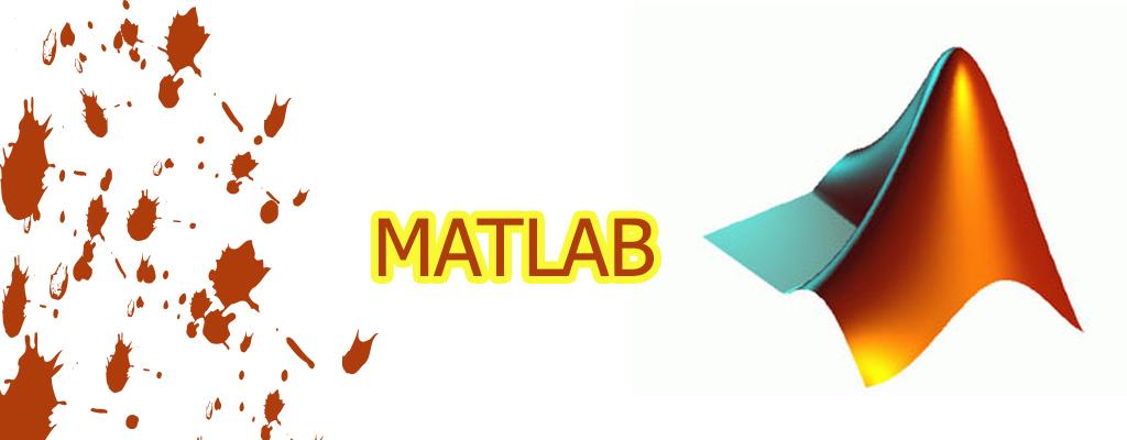آموزش آنلاین MATLAB